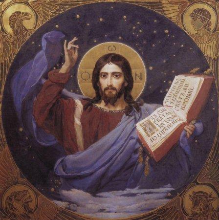 Psalm 8 Sermon From May 2012 Prayer Service - Image 6