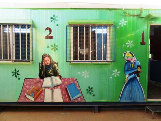 An Oasis of Peace for neighbours in need - Peace Oasis in Za'atari Refugee Camp Jordan - Image 5